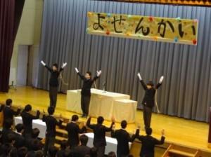 H24予餞会2